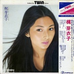 Meiko Kaji - Golden Star Twin Deluxe