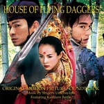 V A - House Of Flying Daggers O S T